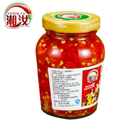 湘汝辣王之王210g*2辣椒片剁辣椒酱农家自制湖南特产红野山椒调料