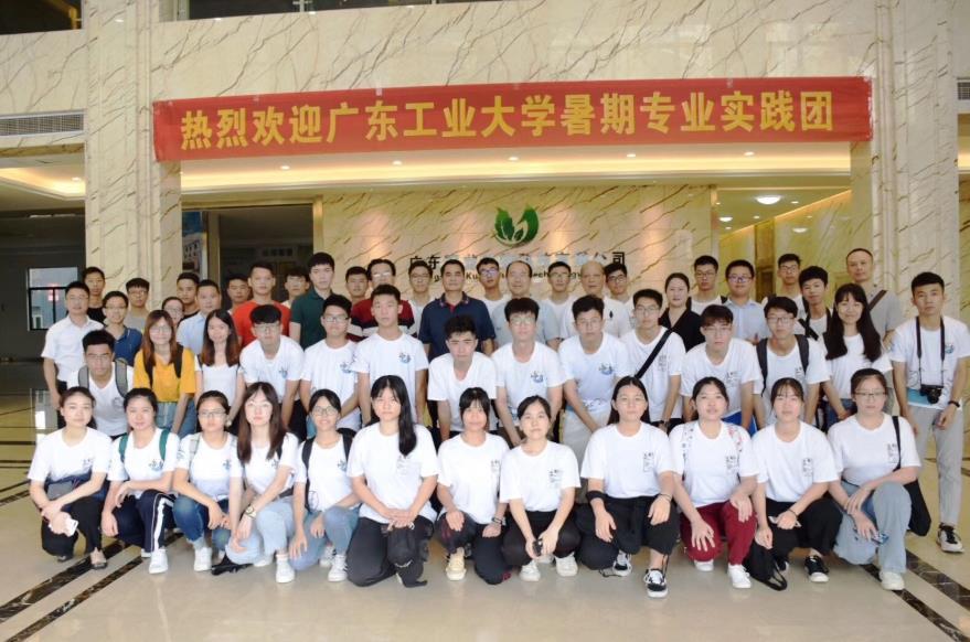 广东工业大学暑期专业实践团正式入驻我司实践实习