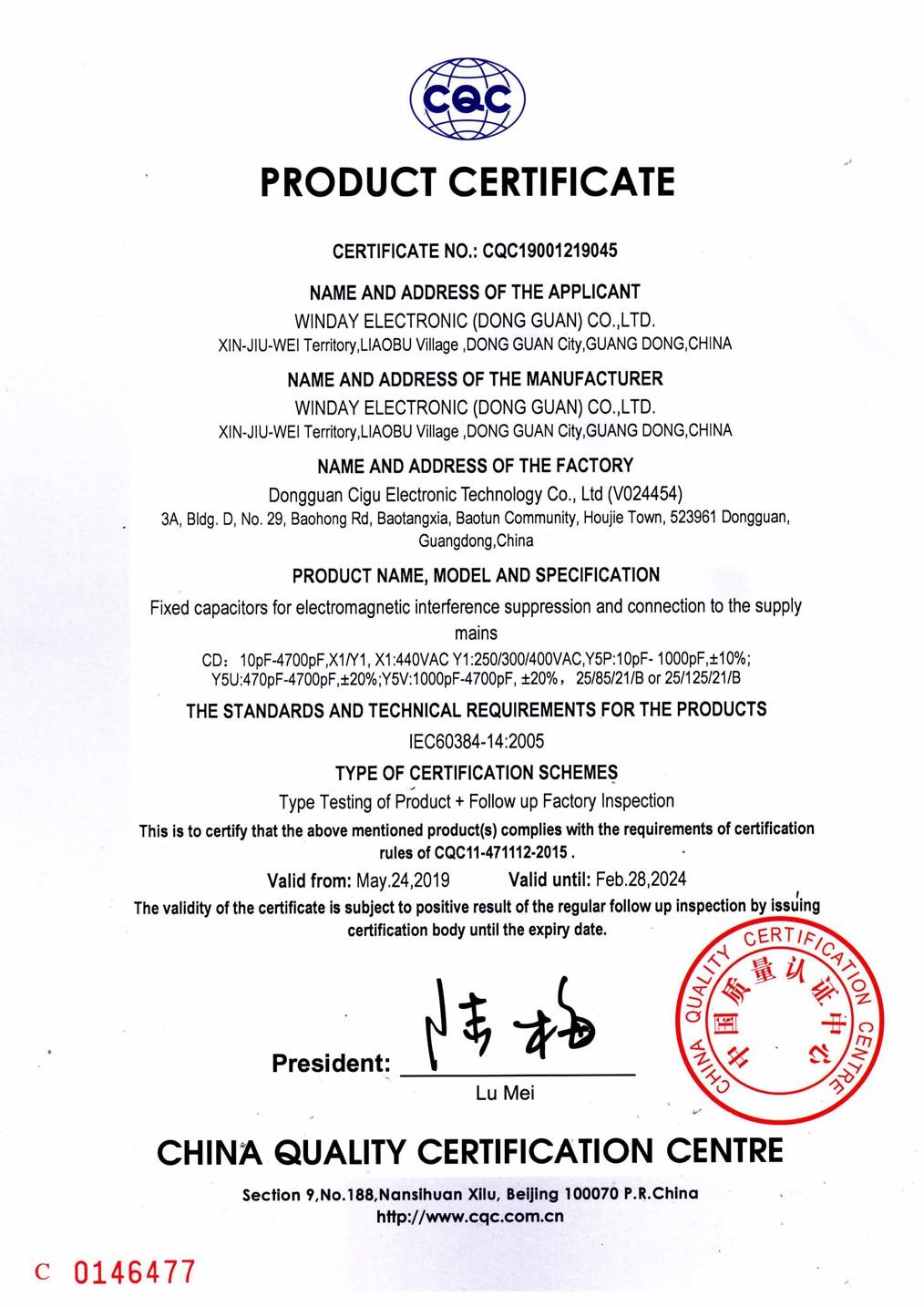 Y1电容CQC证书(英文)