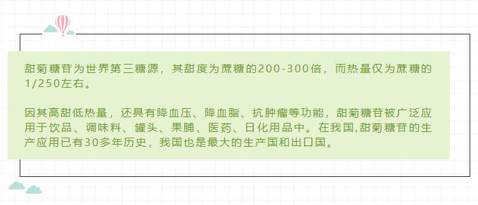 东璧团学_01.jpg