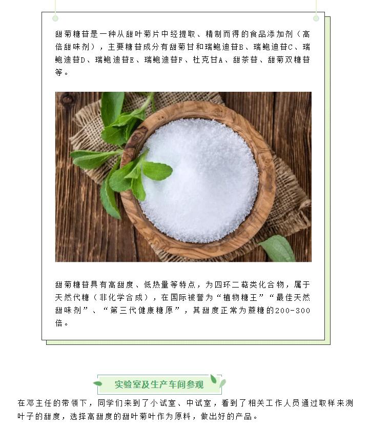 冠龙生物科技_06.png
