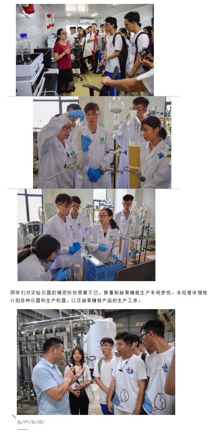 冠龙生物科技_07.png