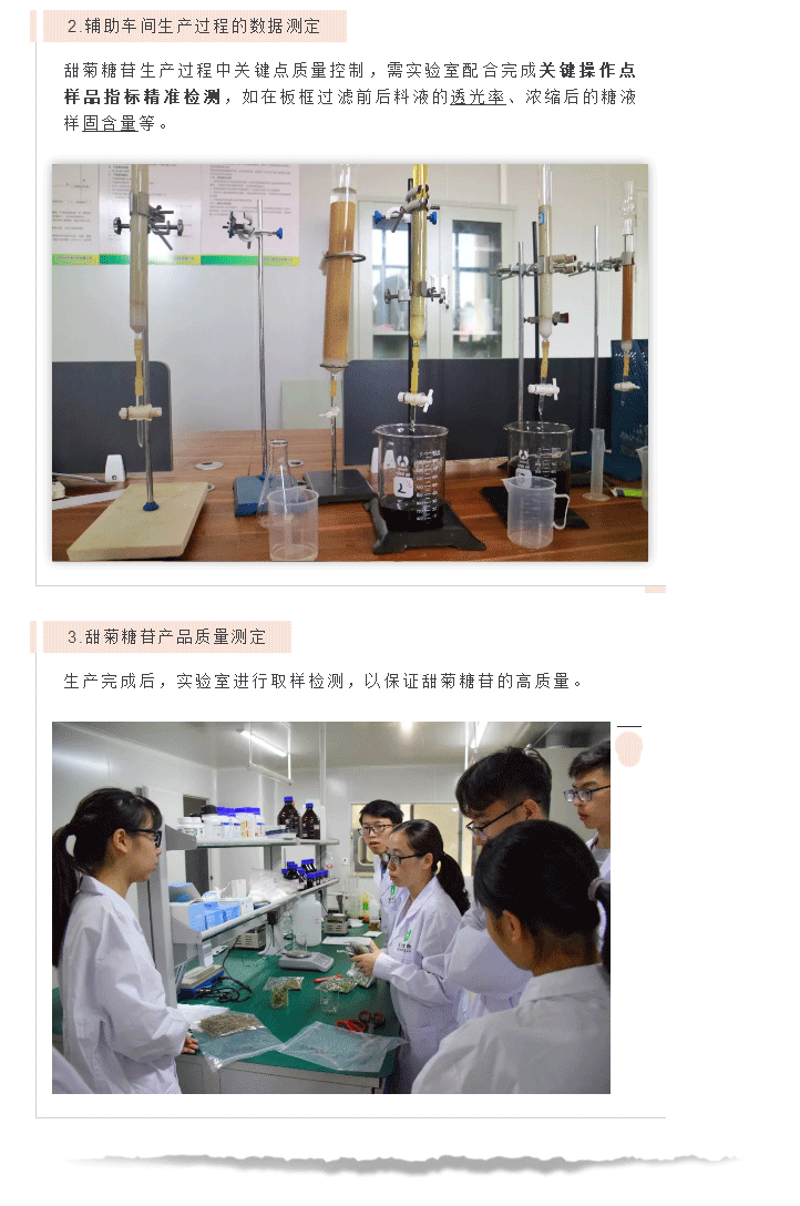 东璧团学1_02.png