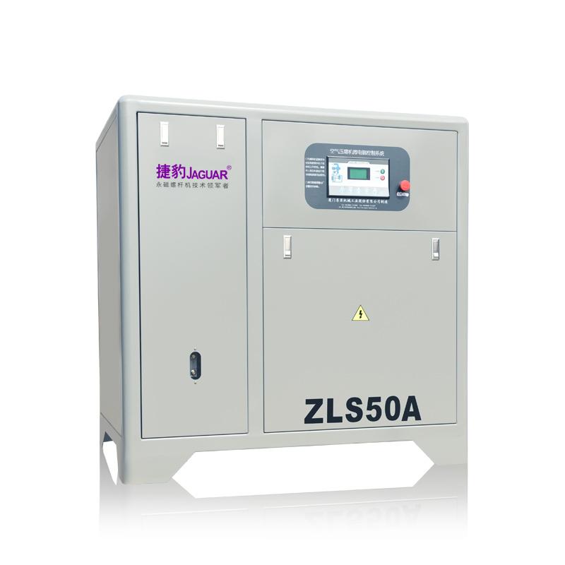 ZLS-A 异步同轴直联空压机