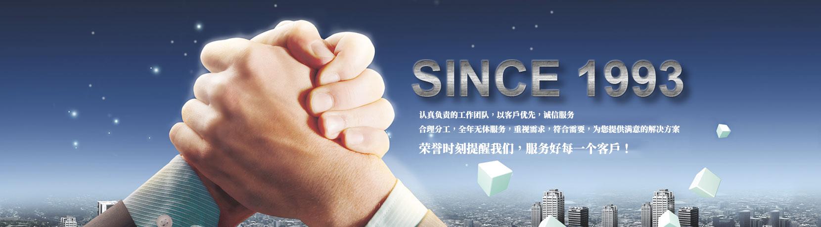 智茂全自动PCB分板机厂家网站极速快三banner5