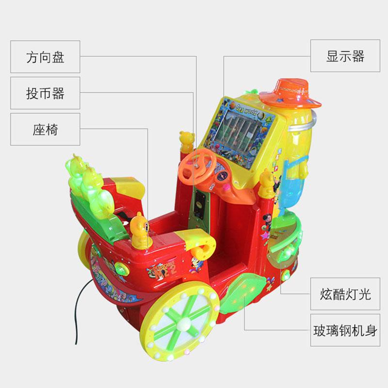 LX-70小黄人摇摆车