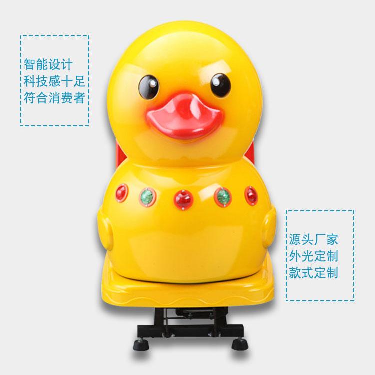 LX-72小黄鸭摇摆车