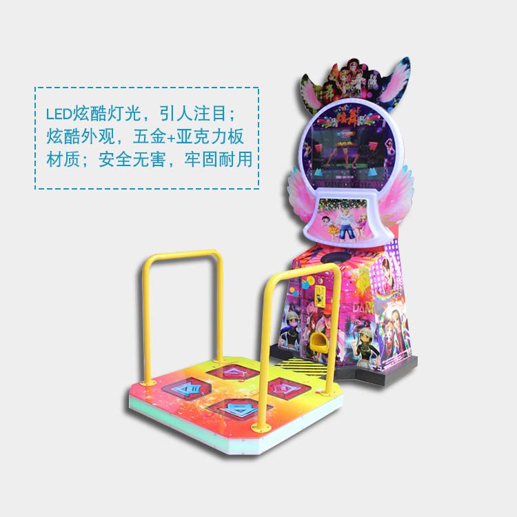 LX-80儿童跳舞机
