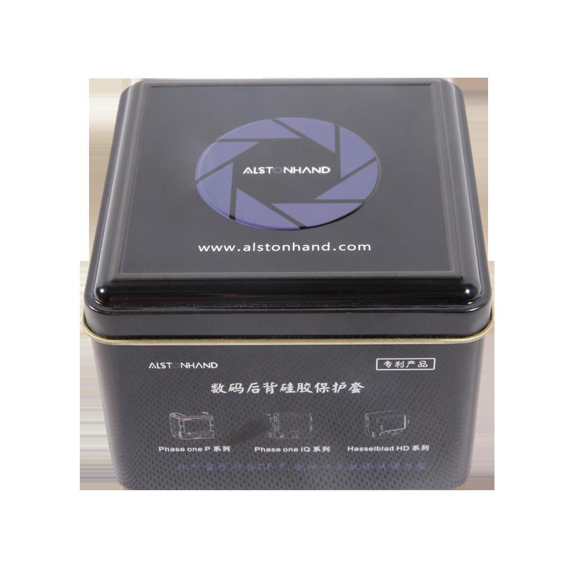 数码硅胶保护壳铁盒 硅胶铁盒包装