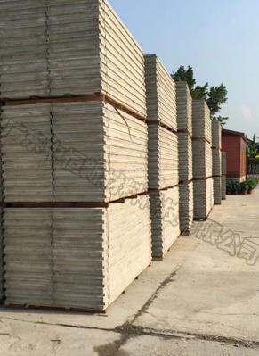 Factory partition