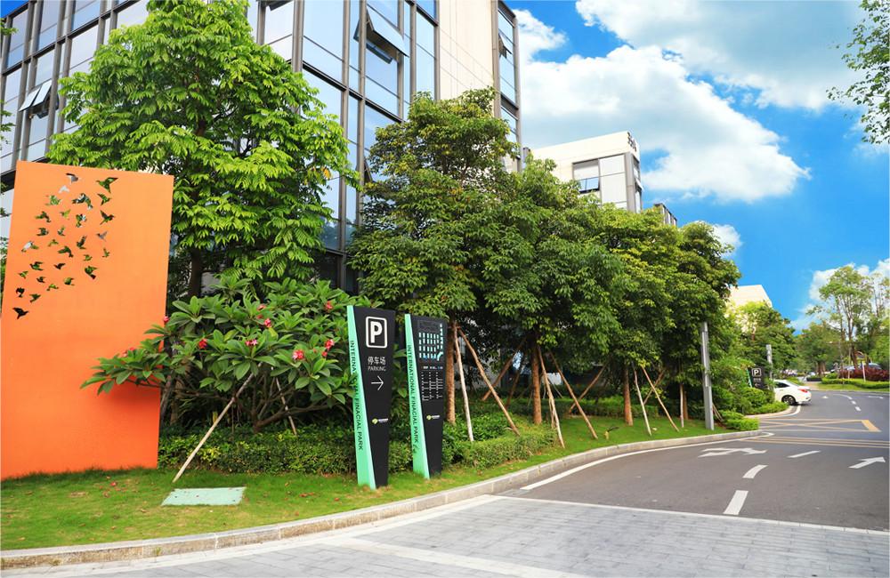 松山湖金融孵化中心