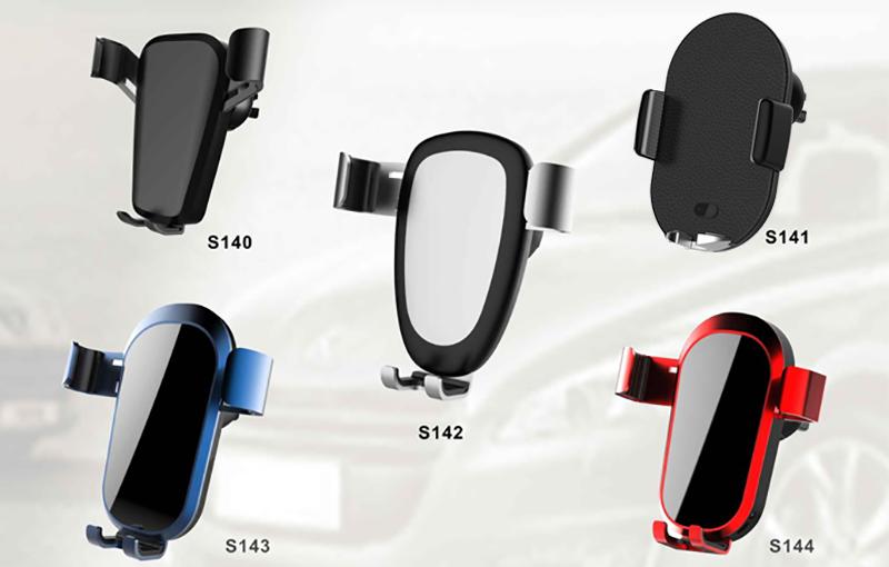 如何正確選用車載手機支架?