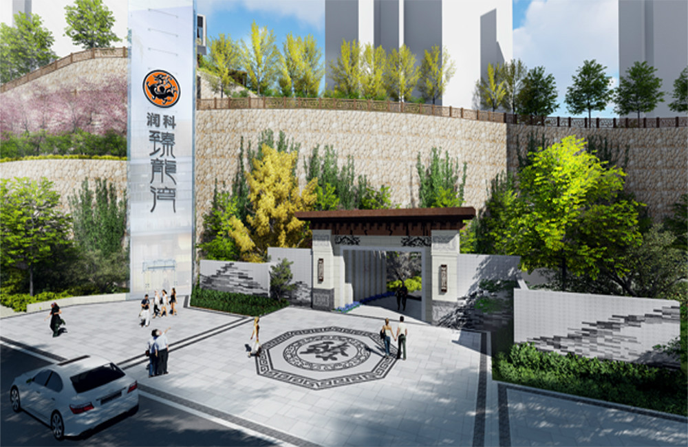 潤科臻龍灣二期項目景觀概念設計