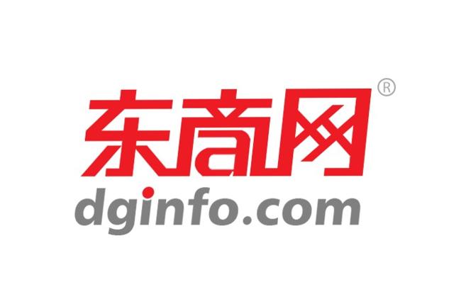 【上线】2019年东商网3.0版本更新升级上线!