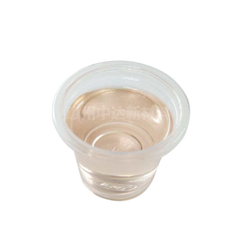 PET水性透明熱轉印膠水