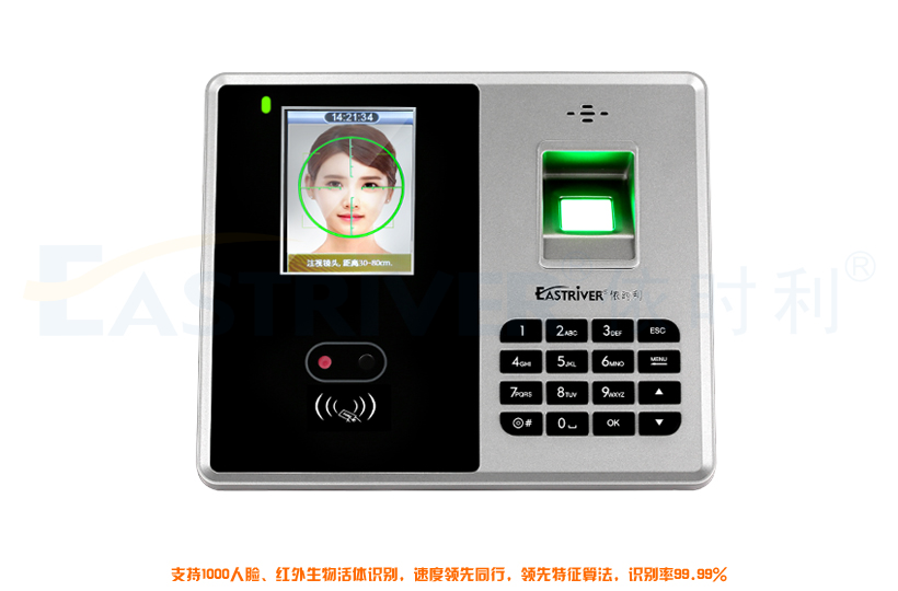 人脸指纹考勤机Q6系列