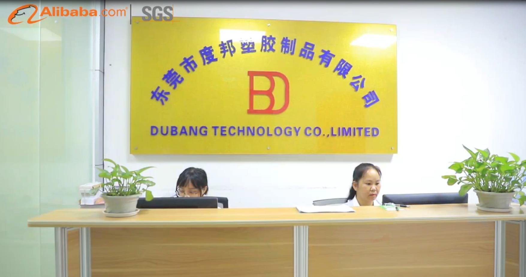 熱烈祝賀我司(度邦制品)順利通過SGS認證,成為阿里巴巴深度驗廠的企業!