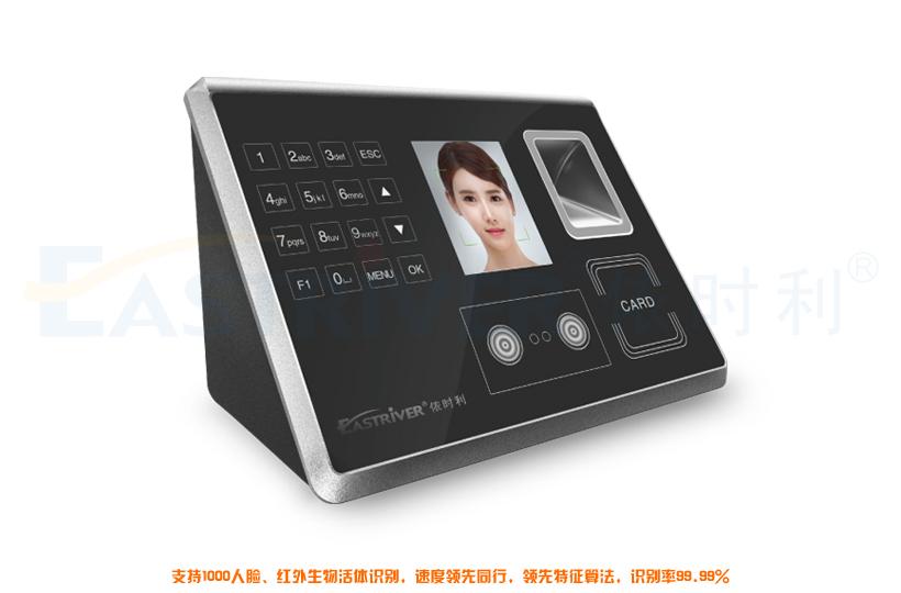 人脸指纹考勤机QX系列