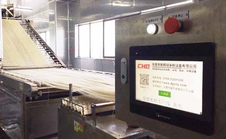 符合现代米粉企业需求的全自动米粉加工设备