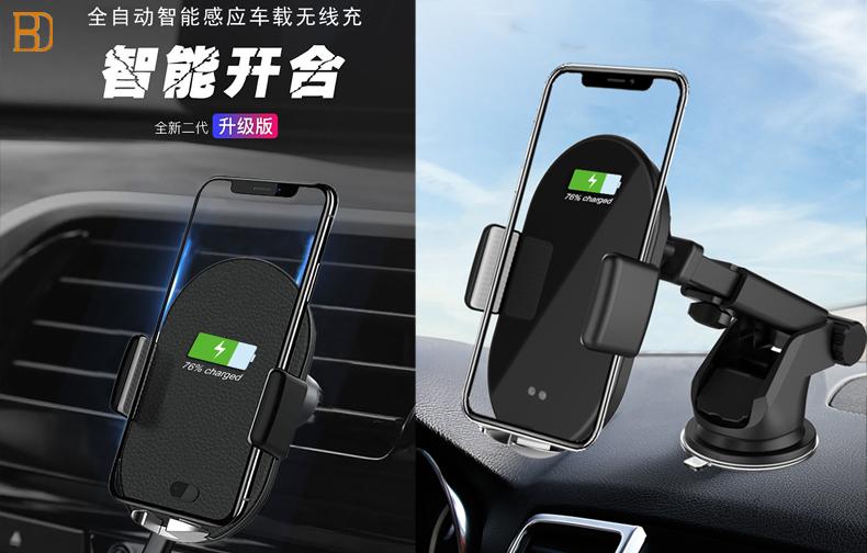 全新升級車載無線快充,智能無線充電器,出風口全自動智能感應手機支架,你絕對值得擁有!