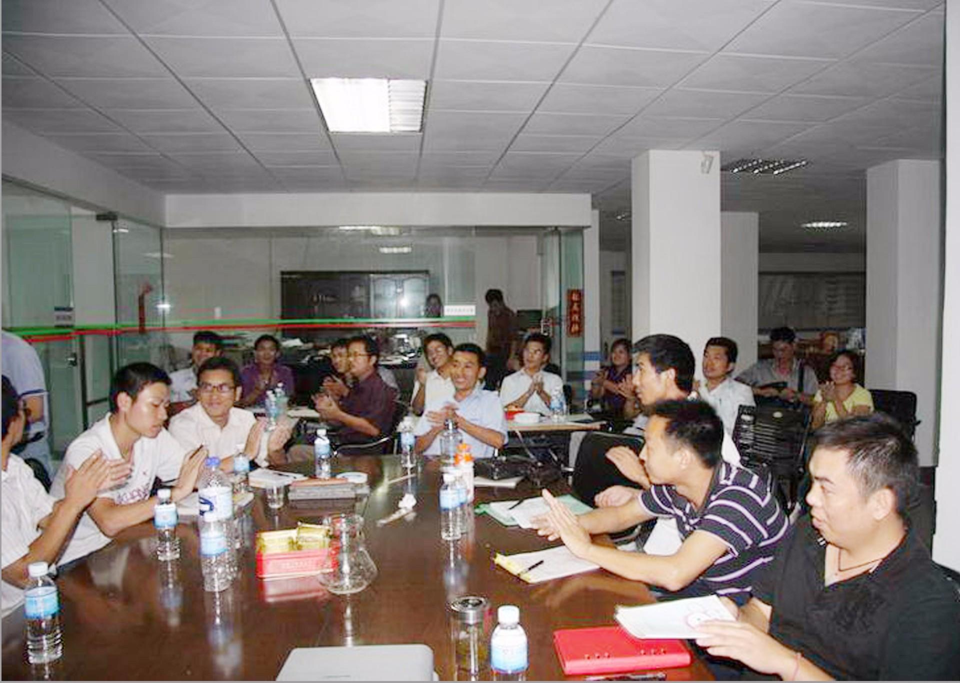 会议图片4