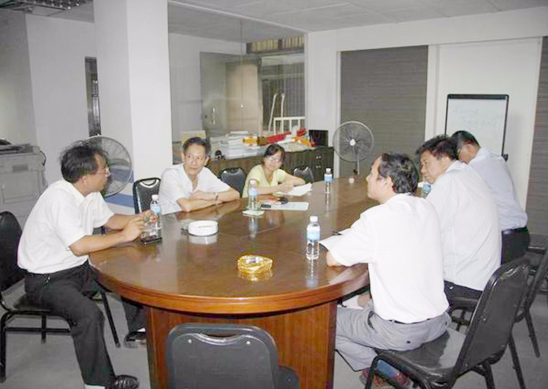 会议图片2