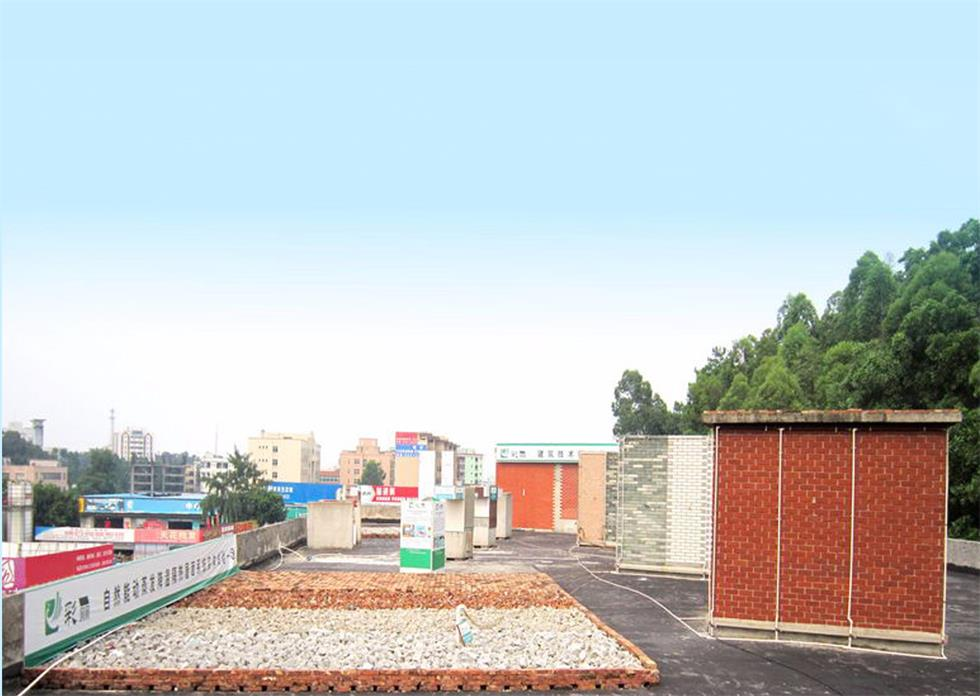 建筑技术研发基地