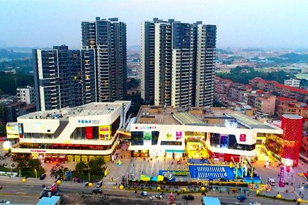 东莞-茶山珀乐广场