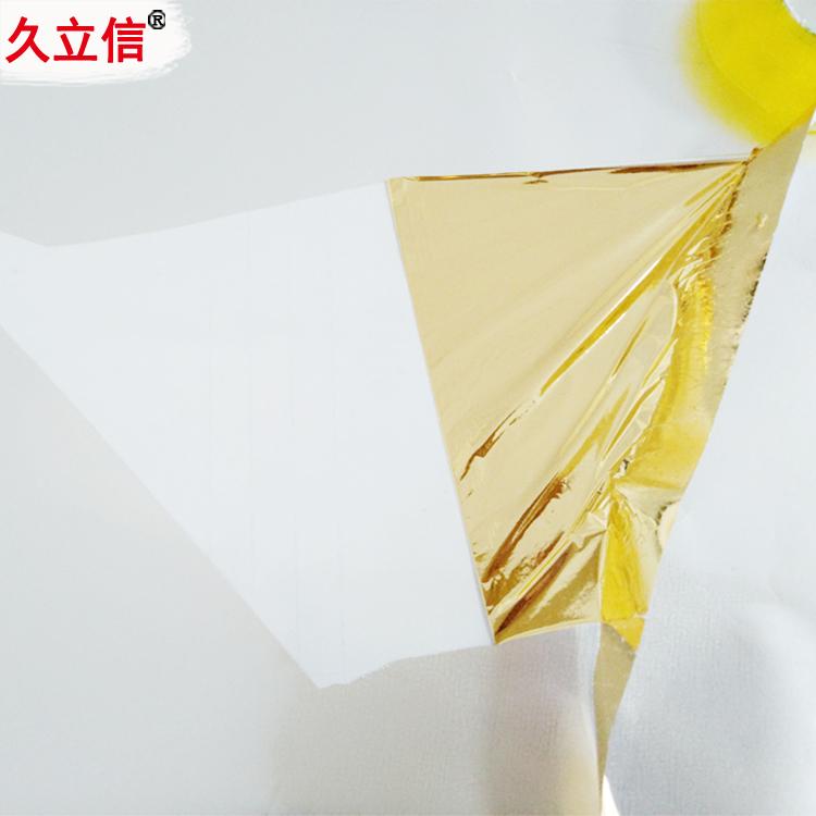 電化鋁涂料-PET熱轉印薄膜涂料