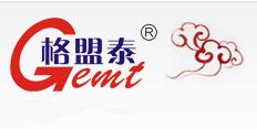 【签约】深圳市格盟泰实业有限公司签约捷联东商网公司