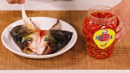 做剁椒魚頭