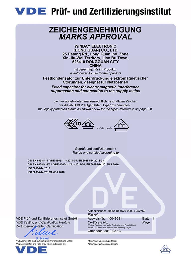 X1 VDE 证书