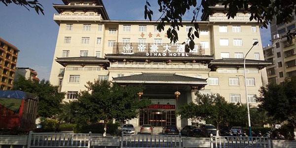 帝豪大酒店