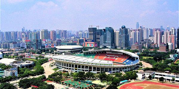 广州天河体育中心