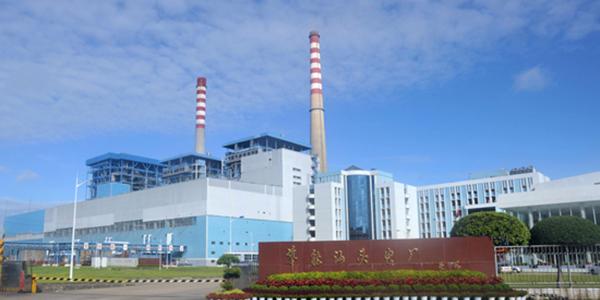汕头发电厂