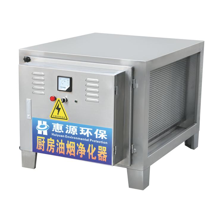 HY-6K油烟净化器