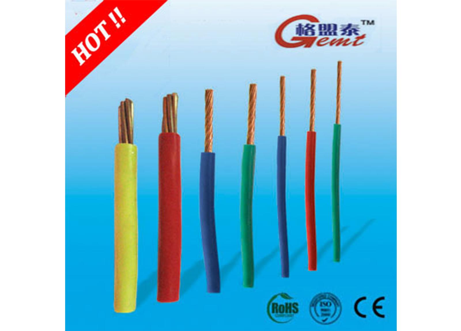 THW电线电缆