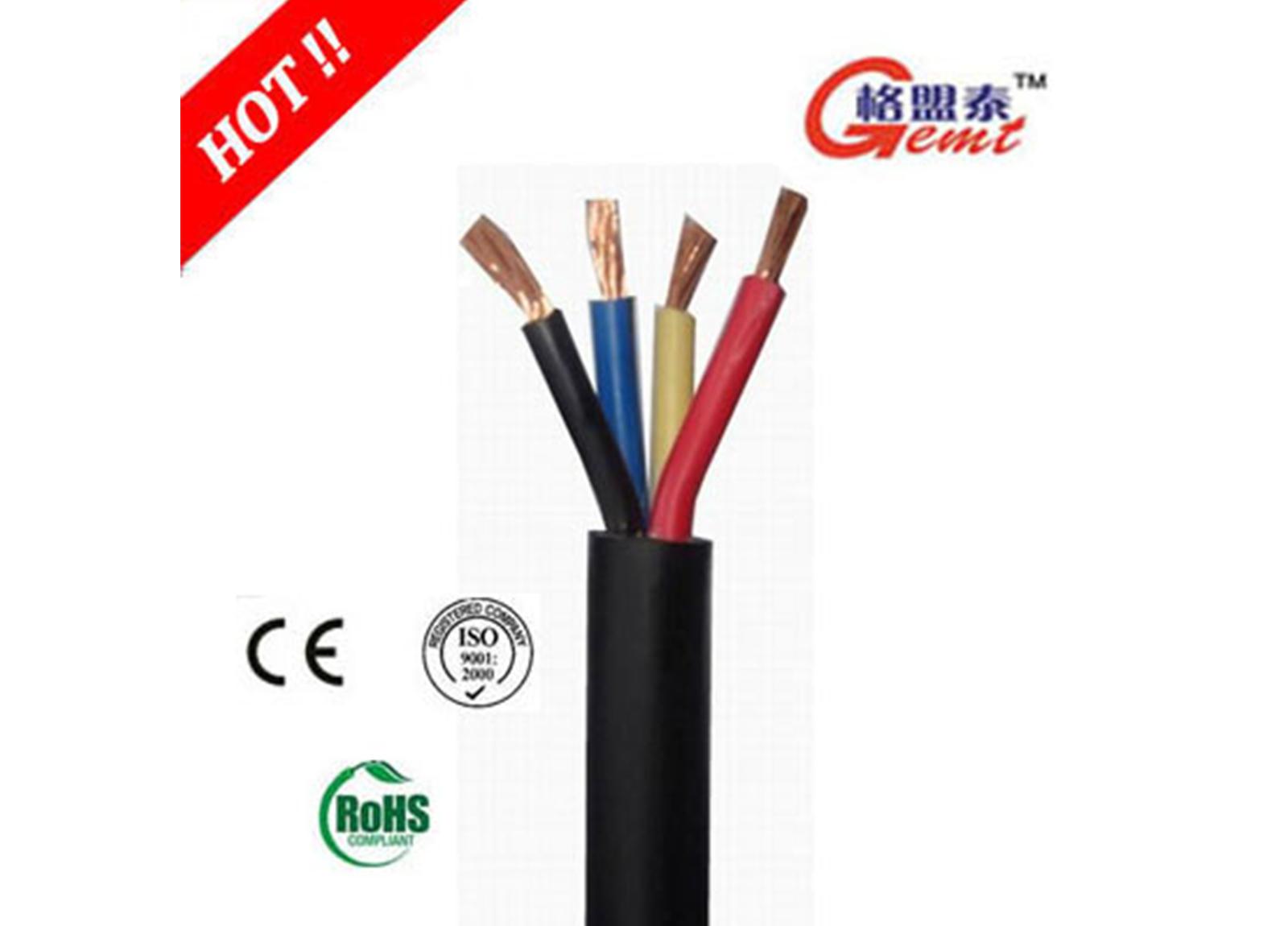 RVV圆形电线电缆