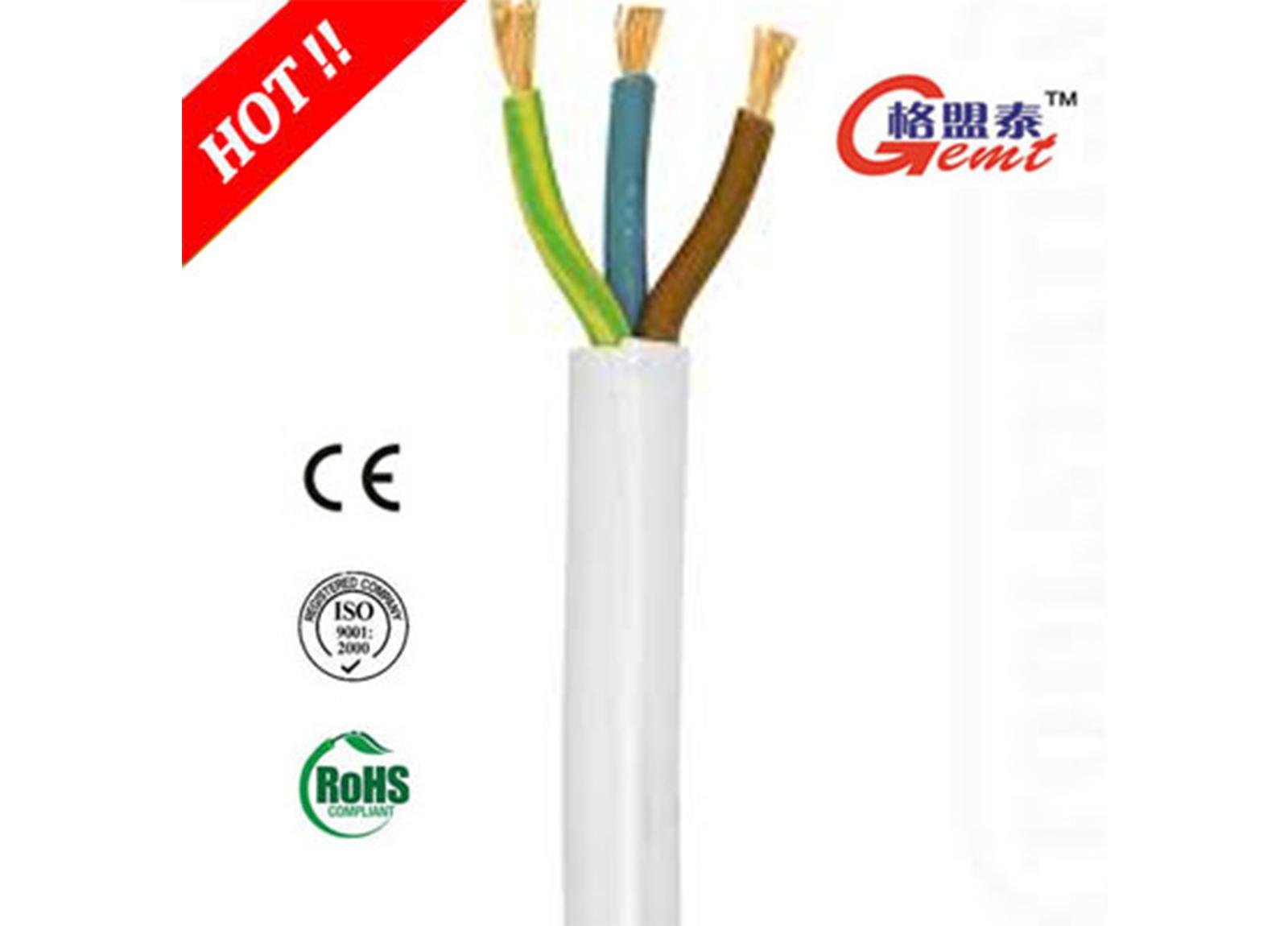 RVV电线电缆