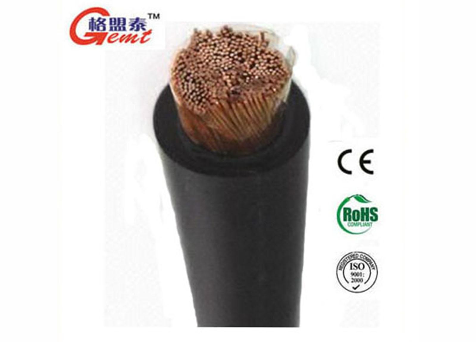 橡胶电焊线