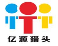 上海 獵頭公司 業務副總裁 推薦成功