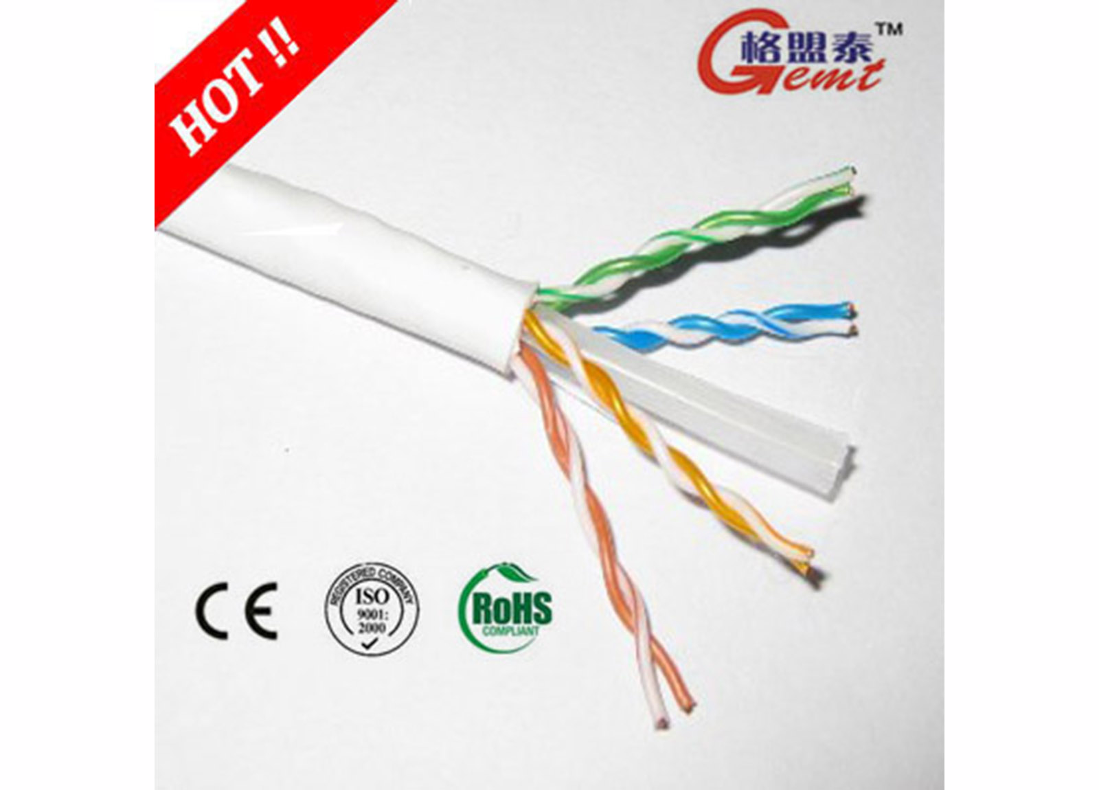 Cat6e Lan Cable