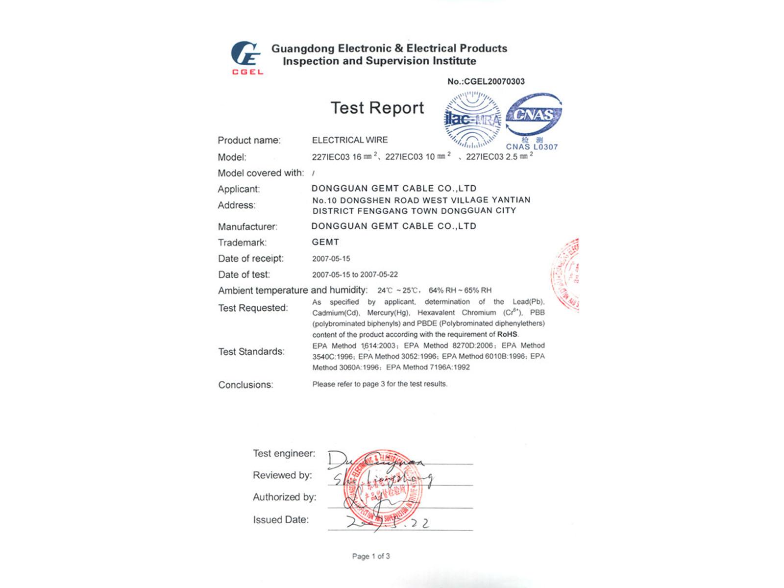 RoHS Environmental Certification