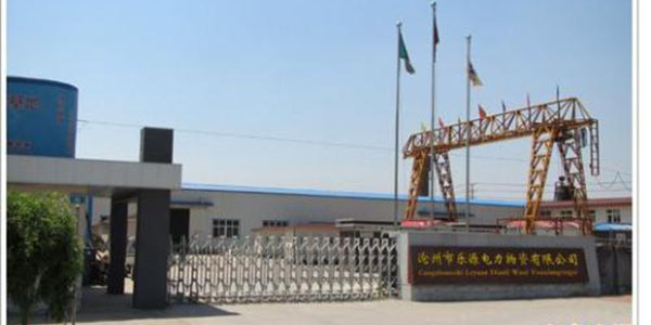Guangdong Power Grid Material Company