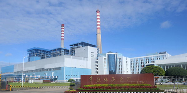 Shantou Power Plant