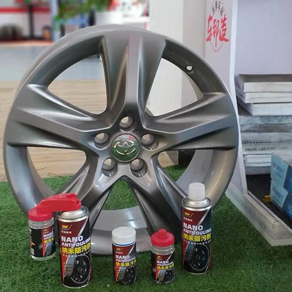 【喜讯】新威轮毂防污剂强势进驻爱车小屋,让您爱车轮毂污迹轻松处理