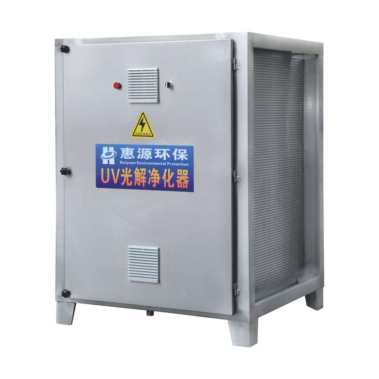 UV光解净化器的工作原理及特点?