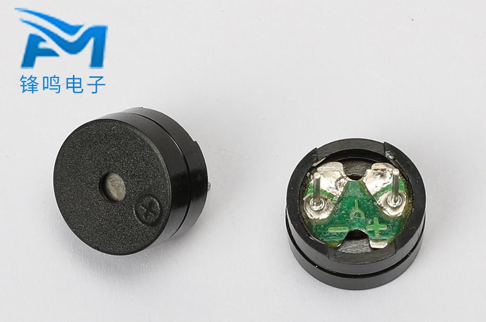YS-MBZ1206C