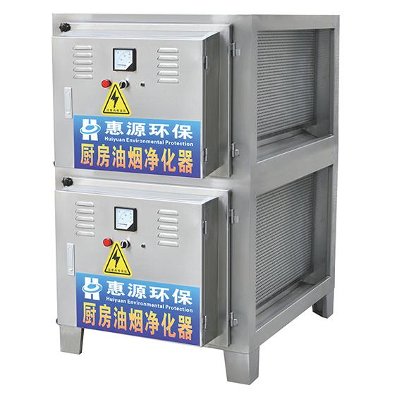 HY-6K静电油烟净化器