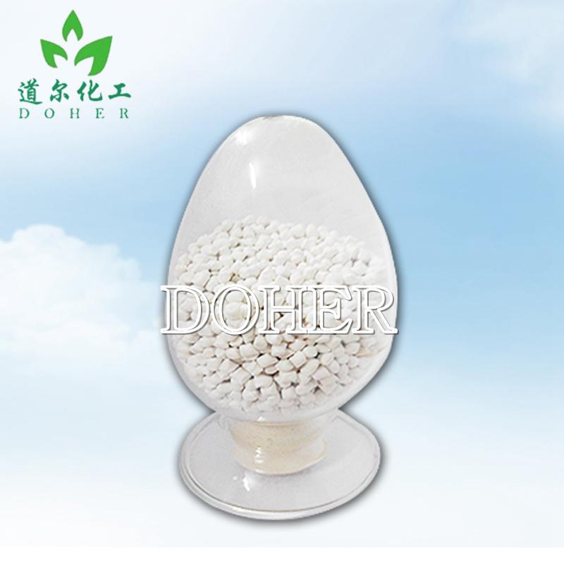 Flame retardant Doher-809M